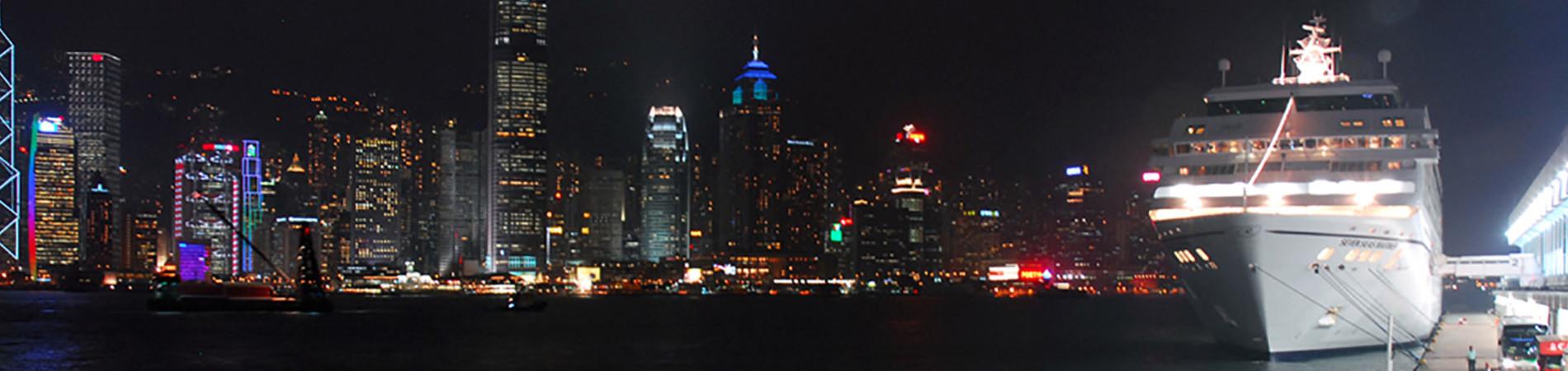 Hong Kong - RETE